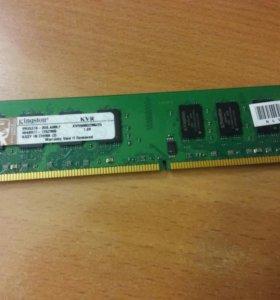 Не рабочая планка оперативки Kingston DDR2 2GB