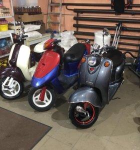 Скутеры в ассортименте в наличии и на заказ