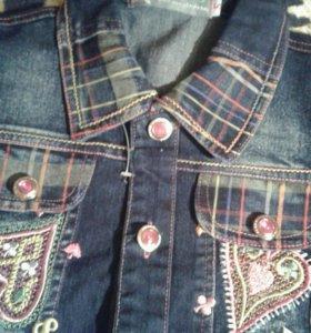 Костюм джинсовый новый джинсовка и джинсы