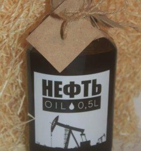 """Сувенирная бутылка """"Нефть"""""""