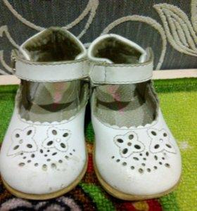Пакетом одежда и туфли