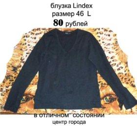 Блузка Lindex
