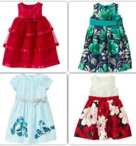 Нарядное платье лето 88 92 98 100 см