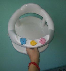 Сиденье для купания детское