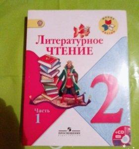 Кника. Литературное ЧТЕНИЕ.