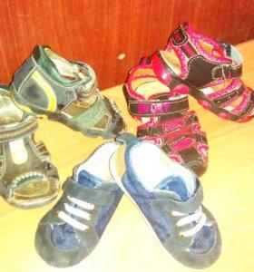 Обувь детская р.22-23