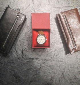Кошелек и часы