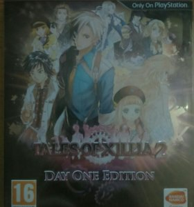 Tales of Xillia 2 Day One Edition (PS3)