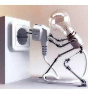Услуги электрика на МЖК