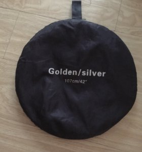 """Отражатель Gold / Silver Reflector 107 cm (42"""")"""