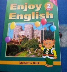 Учебник по английскому языку продам срочно