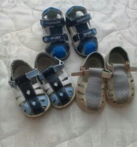 Вещи и обувь детские