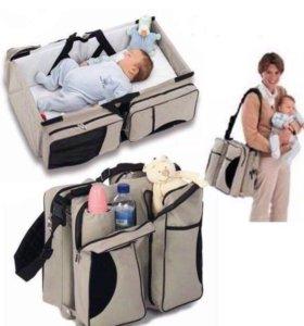 Кровать сумка, для пеленания новорожденных