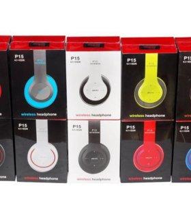Наушники безпроводные Wireless P15(Bluetooth)