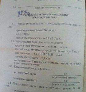 ЭЛ.Кипятильник непрерывного действия КНЭ100М