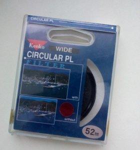 Поляризационный фильтр 52 мм