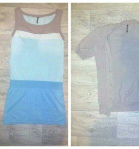 Комплект платье+кардиган
