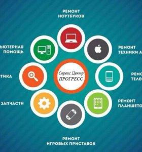Ремонт телефонов планшетов и оргтехники