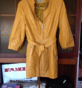 Красивая и очень удобная куртка