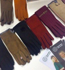 НОВЫЕ женские перчатки - ткань