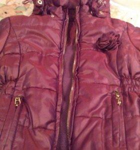 Куртка 1-2 года