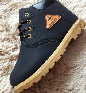 Весенние ботинки для мальчиков