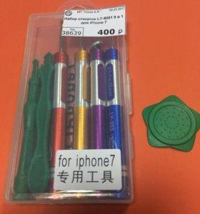 Набор отверток LY-8001 9в1 для iPhone 7
