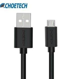 USB data кабель 50 см.