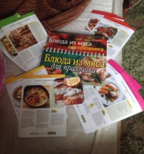 Набор для кулинарии