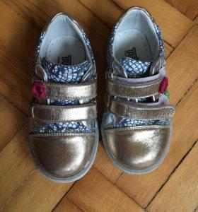 Обувь Tiflani 22 размер