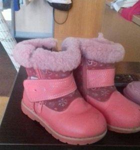 Детские ботиночки зима