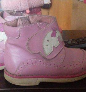 Детские ботинки для девочки размер 25