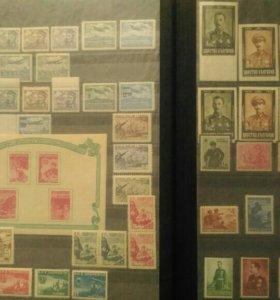 Почтовые марки. Супер коллекция War