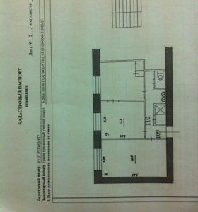 Продаю 2 комната в 3х комнатной квартире.