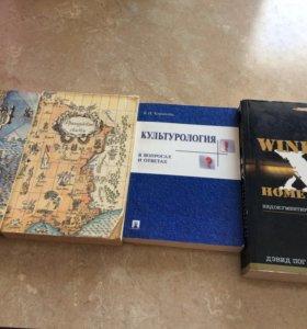 Книги.,