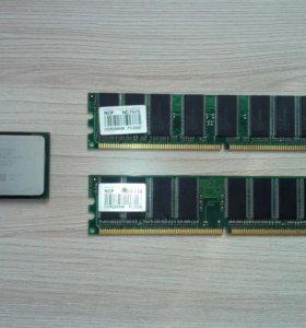 Процессор, память