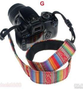 Наплечный шейный ремень для фотоаппарата, камеры.