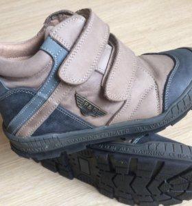 Демисезонные ортопедические ботинки Perlina