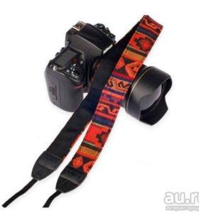 Плечевой шейный ремень для фотоаппарата, камеры.