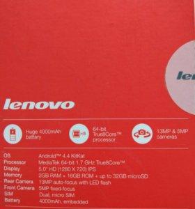 Lenovo p 70a