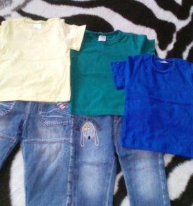 Джинсы,ветровка +футболки