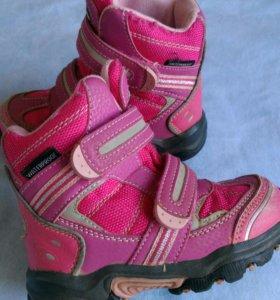 Демисезонные ботиночки Lummie