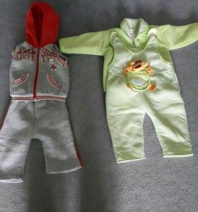 Продам детские костюмчики.