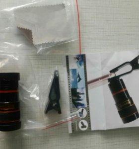 Телескоп для камеры смартфона