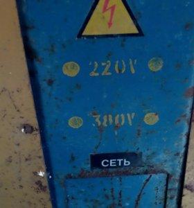 Сварка 220/380 обмен