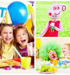 Детский аниматор на день рождения или выпускной