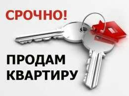 1к квартира, Гидростроителей 13 ,9 этаж