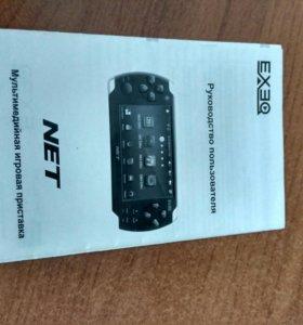 Net Exeq mp-1020