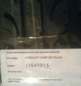 Резина r15 195/65