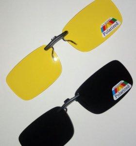 Клипоны, накладки на очки поляризационные